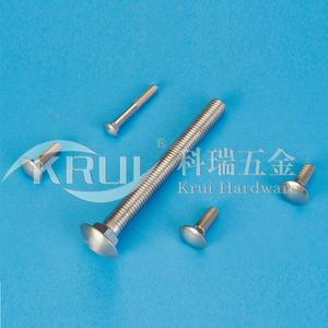 非标定制--不锈钢特大加长型马车螺栓