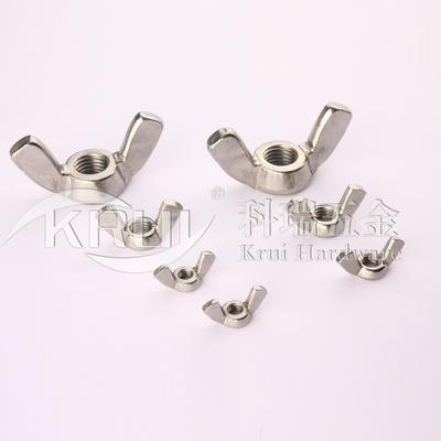 KR032-蝶形螺母GB62 DIN315